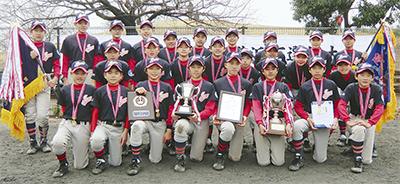 磯子区代表チームが優勝