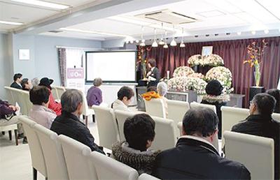 「家族葬セミナー」