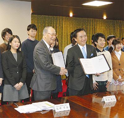 神奈川県と連携推進