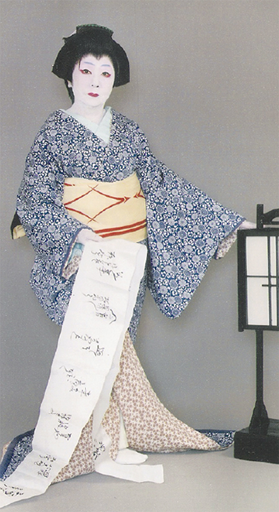 横浜で「舞と響の祭典」