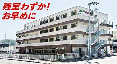 金沢区朝比奈についにオープン!