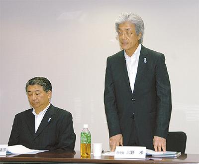 新理事長に上野氏 | 磯子区 | タ...