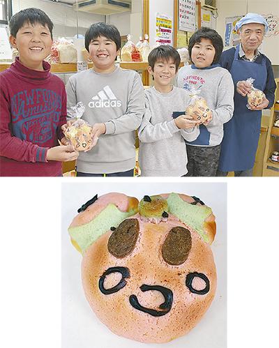 ウメニーパンをデザイン