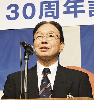 横浜ヨット協会が130周年