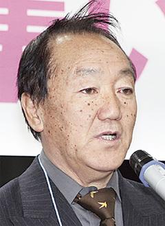 「協会は10周年の節目」と伊藤会長