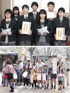 募金活動をした芹中生徒会(上)と募金を呼びかけるボーイスカウト(下)