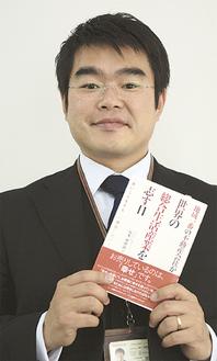 春木磨碑露 取締役副社長。1977年横浜市生まれ。現社長・裕児氏の長男