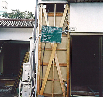壁の補強で耐震改修