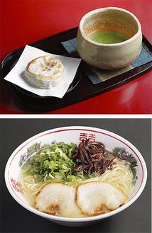 梅ヶ枝餅の抹茶セット(上)と濃厚豚骨ラーメン