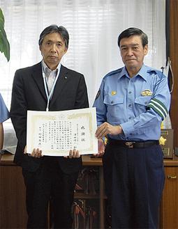 表彰を受けた澤田さん(左)