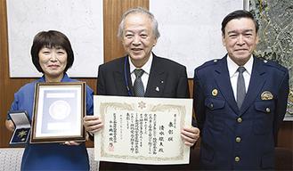 表彰状を手にする清水会長(中央)。右は村田署長、左は同協会職員の齊藤陽子さん