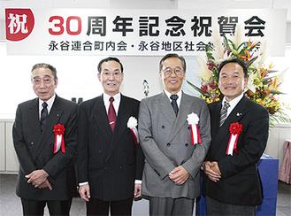 左から高森氏、遠藤氏、若林氏、大貫区長