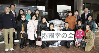 ボランティア活動の幅も広い港南幸の会