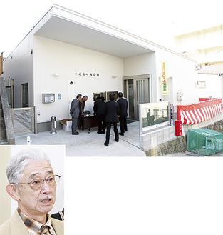 区役所裏手にある新町内会館とあいさつする松本会長