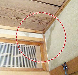 天井が染みているなら、雨漏り対策を