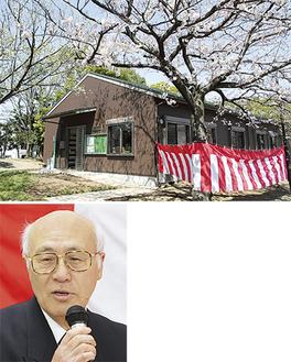 公園内に完成した集会所と内田会長