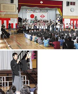 特別鼓笛クラブの演奏(上)と山井さんの能楽教室(ともに児童式典)