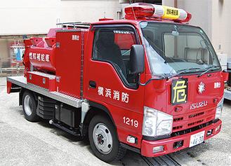 新たに導入された燃料補給車