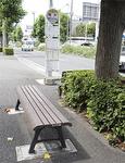 榎戸バス停にベンチ