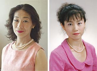湯川奈美先生(右)と飯野幸子先生(左)がレッスンを担当する