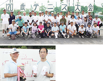 参加者全員と1位グループで優勝した大胡さん、和田さん