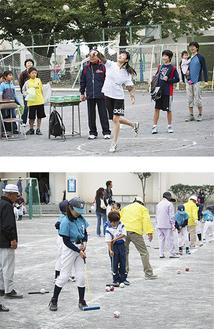 ソフトボール投げ(上)や、ゲートボール体験をする参加者ら