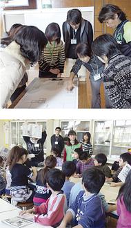 避難所運営ゲームに取り組む保護者ら(上)、子どもたちは新聞紙でスリッパ作りに挑戦した