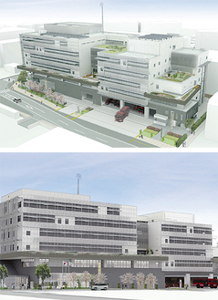 南東方向から(上)と南西方向からの新庁舎イメージ図