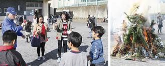 けん玉遊びを楽しむ子ども(左)、どんど焼きも行われた