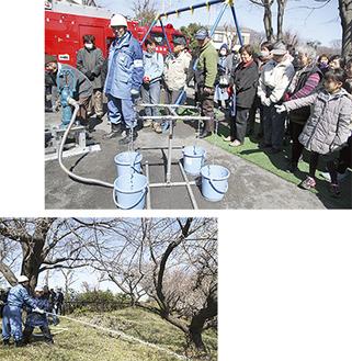 タンクから飲料水を汲み出した(右)。市民の森で放水訓練(下)