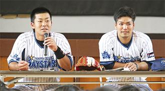 授業を行った黒羽根選手(左)と高城選手