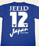 代表チームの応援Tシャツ