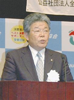 新会長に選任された坂本氏