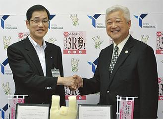 握手を交わす土志田会長と葛西局長