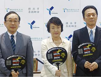 左から篠塚教授、林市長、向井会長