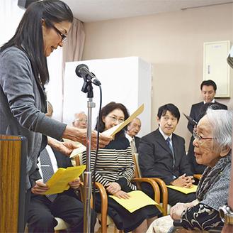 100歳を迎えた代表者には、齊藤区長から祝品などが手渡された