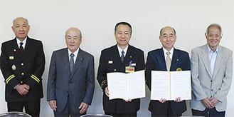 覚書を締結した大津社長(右から2人目)と松田署長(同3人目)