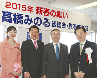 左から佐々木議員、安西市議、高橋県議、浜田副大臣