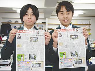 芹中の相原君(左)と伊藤君