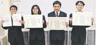同校パソコン部の(左から)小林君、佐藤さん、板橋君、青柳君