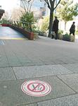 喫煙禁止を示す路面標示(関内地区)