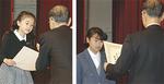 表彰を受ける木村さん(左)と大庭さん