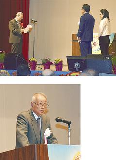(上)決意表明をする森田さん(左)と感謝の言葉を伝える藤田会長