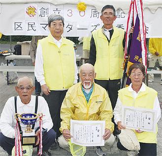 優勝した下野庭チーム。(後列左から)菅野フミエさん、井上哲男さん、(前列左から)菅野留雄さん、山門章さん、井上みちのさん