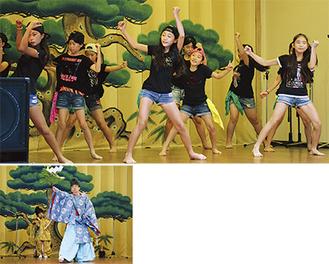 芹が谷南小の特別ダンス部(上)と「朝日舞」のステージ