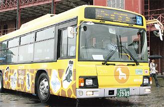 野毛山動物園行きのバス