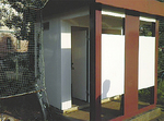 改修が完了した港南台第一中学校の第二グラウンドのトイレ