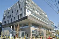 港南区新総合庁舎が竣工へ