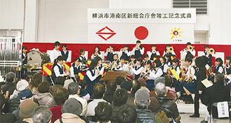 地元の小中学生の演奏で盛り上がる会場