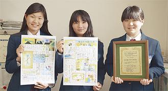 表彰された(右から)光森さん、榮さん、勝部さん